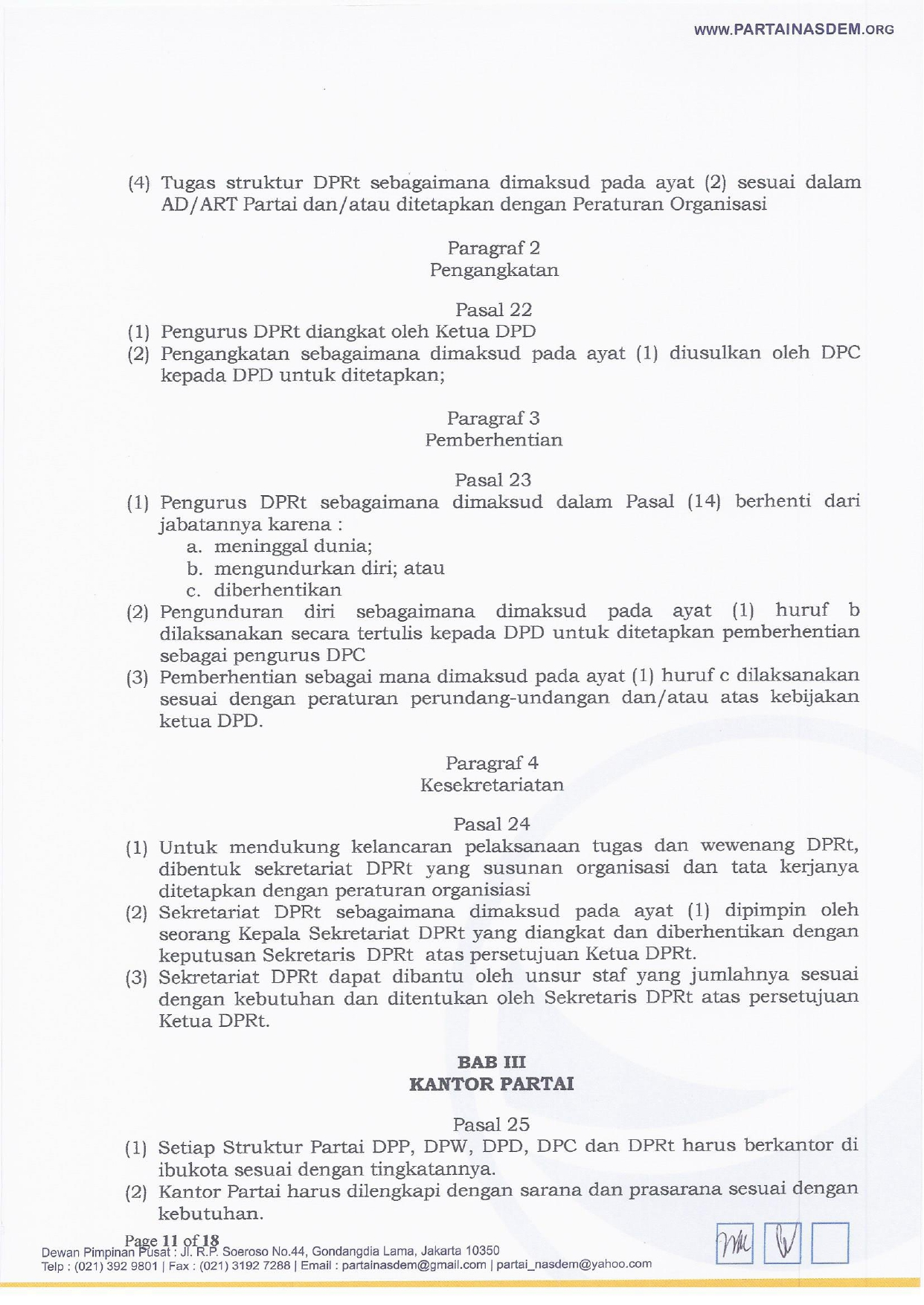 2016_PO no 01 PENGUATAN STRUKTUR DAN PERSIAPAN VERIFIKASI_page-0011